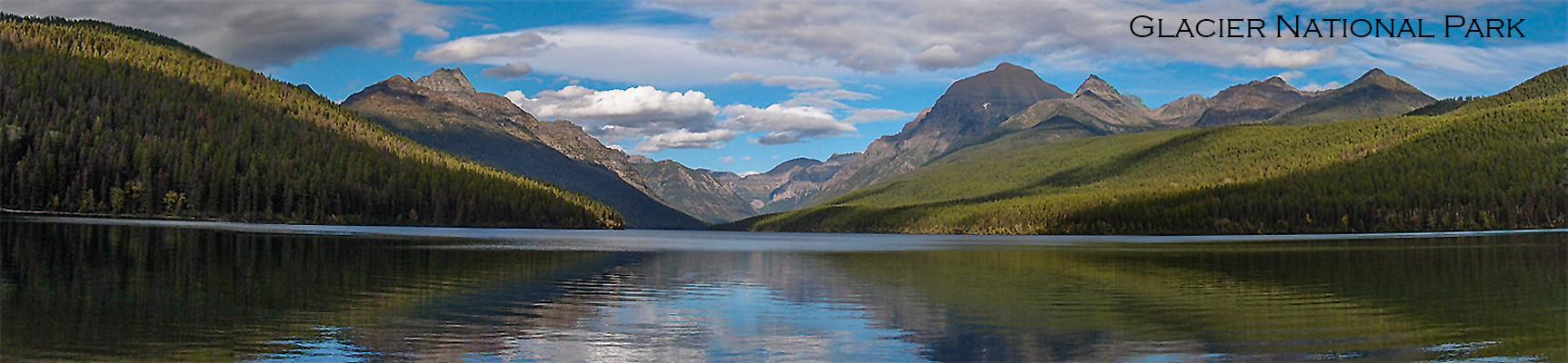Glacier- Lake Panorama
